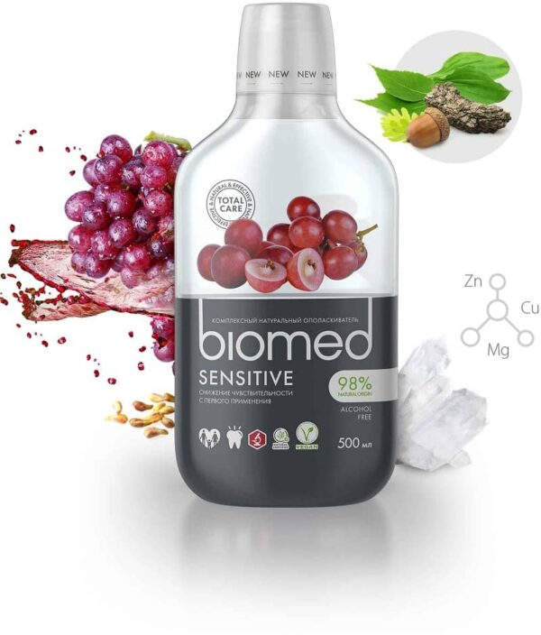 biomed sensitive