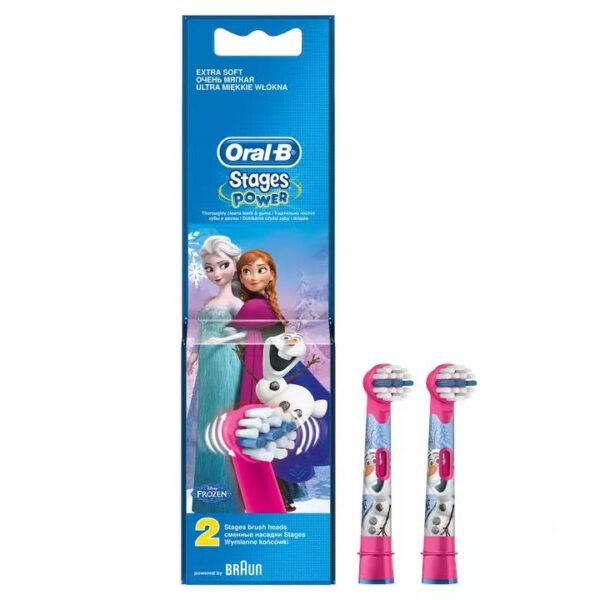 Oral-B EB10-2 laste hambaharja otsik 2tk pakis - Frozen